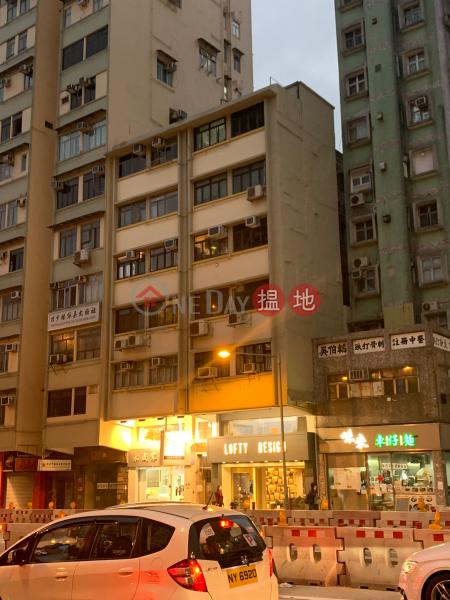 巧興大廈 (Hau Hing Mansion) 土瓜灣|搵地(OneDay)(3)