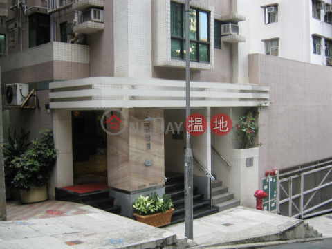 2 Bedroom Flat for Sale in Soho|Central DistrictCaine Tower(Caine Tower)Sales Listings (EVHK89122)_0