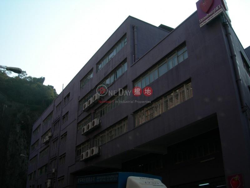 Len Shing Industrial Building (Len Shing Industrial Building) Shau Kei Wan|搵地(OneDay)(1)