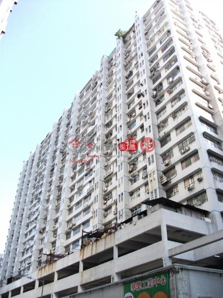 華樂工業中心 沙田華樂工業中心(Wah Lok Industrial Centre)出租樓盤 (jason-02468)