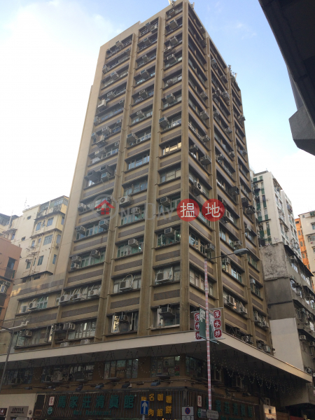 Cheung Fung Commercial Building (Cheung Fung Commercial Building) Sham Shui Po|搵地(OneDay)(1)