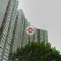 東興樓 (Tung Hing House) 南區|搵地(OneDay)(2)