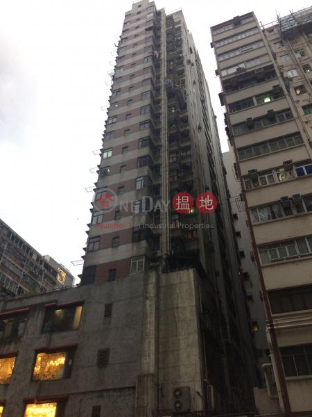 三元大廈 (Sam Yuen Mansion) 灣仔|搵地(OneDay)(1)