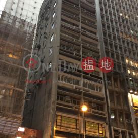 Fung Woo Building|豐和大廈