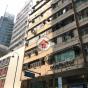 河內道1-1A號 (1-1A Hanoi Road) 油尖旺河內道1-1A號|- 搵地(OneDay)(2)