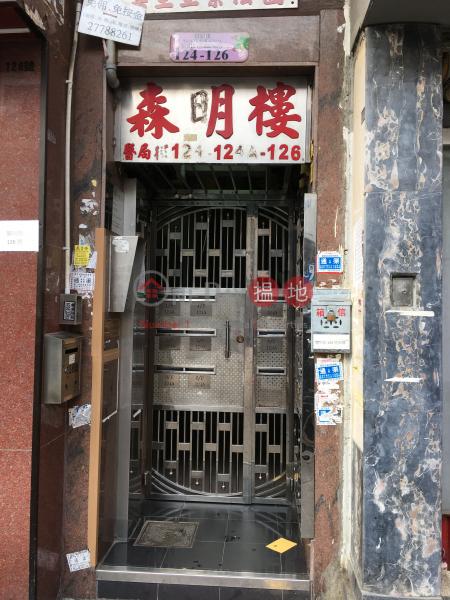 森明樓 (Sum Ming House) 深水埗|搵地(OneDay)(3)