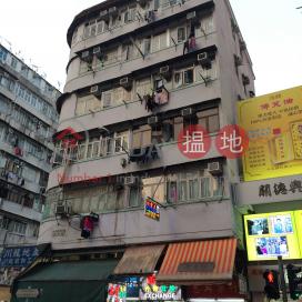 254-256 Yu Chau Street|汝州街254-256號