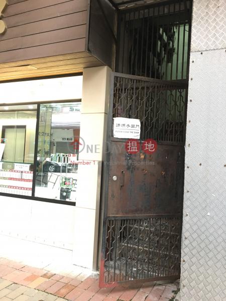 福華街93A號 (93A Fuk Wa Street) 深水埗|搵地(OneDay)(3)