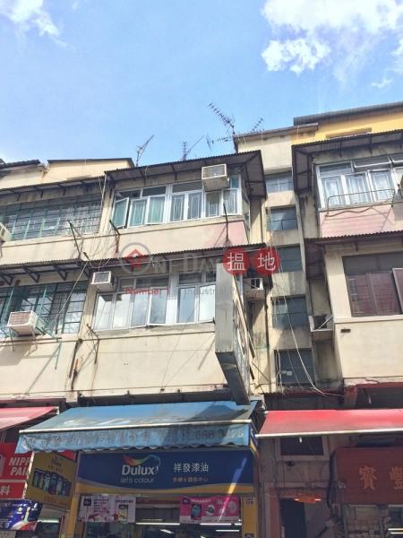 Tsun Fu Street 12 (Tsun Fu Street 12) Sheung Shui|搵地(OneDay)(2)