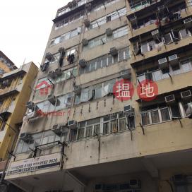 71 Oak Street,Tai Kok Tsui, Kowloon