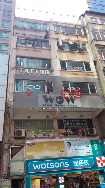 581A Nathan Road (581A Nathan Road) Mong Kok|搵地(OneDay)(4)