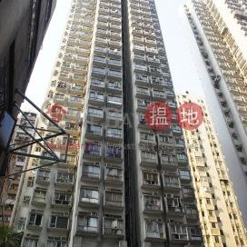 Dragonfair Garden,Shek Tong Tsui, Hong Kong Island