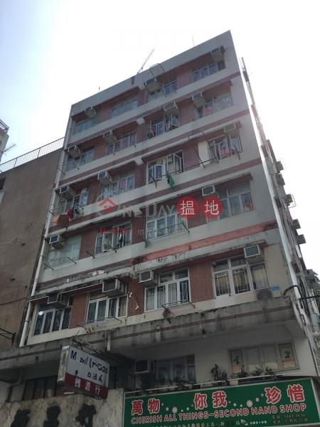 富興樓, 仁興街19-21號 (Fu Hing Building, 19-21 Yan Hing Street) 大埔|搵地(OneDay)(1)