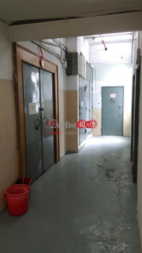 Wah Lok Industrial Centre Sha TinWah Lok Industrial Centre(Wah Lok Industrial Centre)Rental Listings (greyj-02923)_0