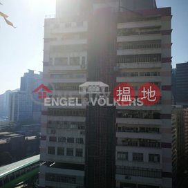 Studio Flat for Rent in Wong Chuk Hang|Southern DistrictKwai Bo Industrial Building(Kwai Bo Industrial Building)Rental Listings (EVHK40140)_0