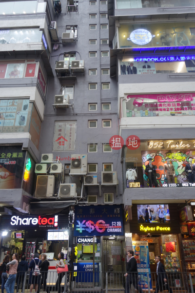 518-520 Jaffe Road (518-520 Jaffe Road) Causeway Bay|搵地(OneDay)(2)