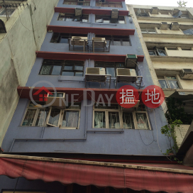 43 LUNG KONG ROAD|龍崗道43號