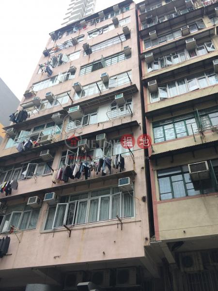 82-84 Apliu Street (82-84 Apliu Street) Sham Shui Po 搵地(OneDay)(1)