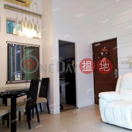 Sereno Verde Block 9 | 2 bedroom Low Floor Flat for Rent|Sereno Verde Block 9(Sereno Verde Block 9)Rental Listings (QFANG-R91611)_3