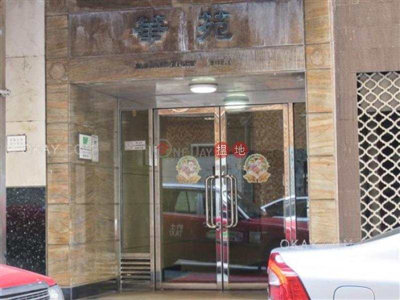 華苑高層|住宅-出售樓盤-HK$ 1,188萬