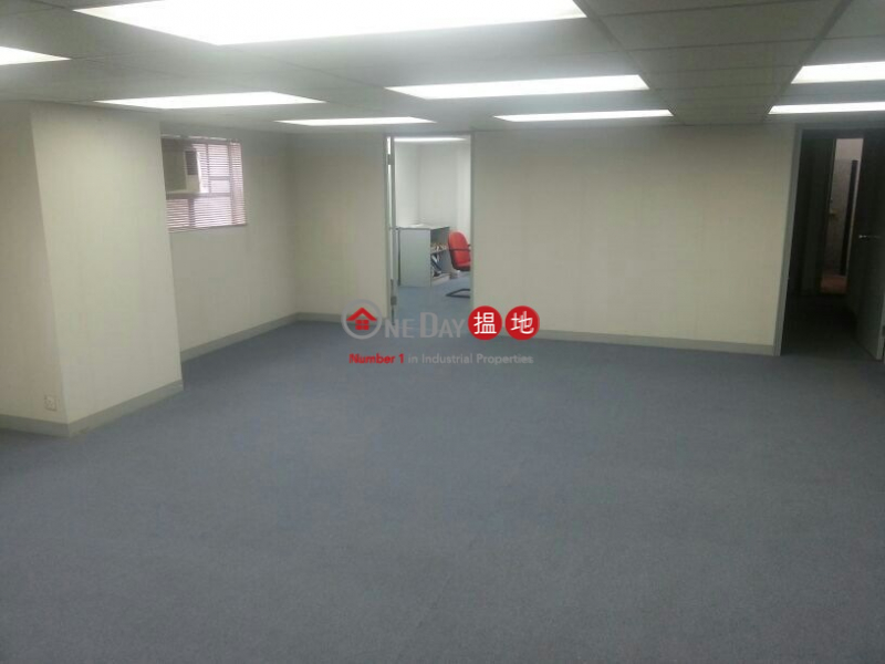 Wah Wai Industrial Centre, Low | Industrial | Rental Listings HK$ 16,000/ month