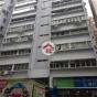 景光街16-18號 (16-18 King Kwong Street) 灣仔景光街16-18號|- 搵地(OneDay)(4)