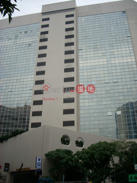 Mita Centre, Mita Centre 美達中心 Rental Listings | Kwai Tsing District (steph-05352)