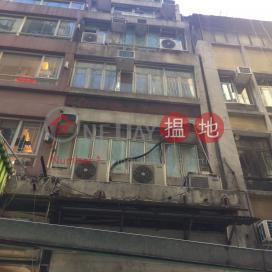 利源東街2號,中環, 香港島