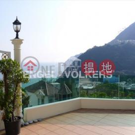 壽臣山4房豪宅筍盤出售|住宅單位