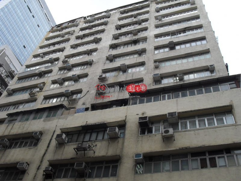 SING WIN FTY BLDG, Sing Win Factory Building 成運工業大廈 Rental Listings | Kwun Tong District (lcpc7-05772)