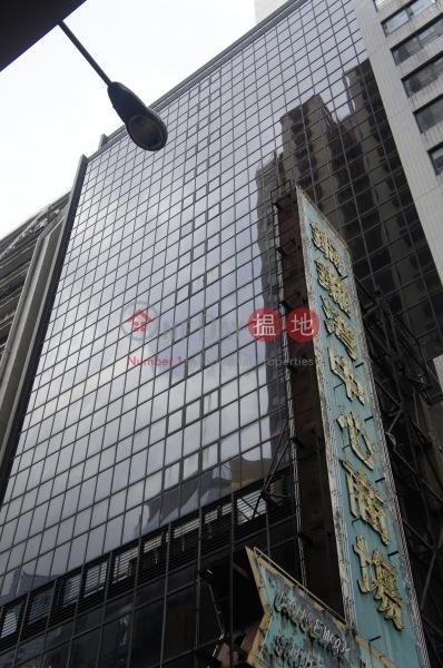 銅鑼灣中心 (Causeway Bay Centre ) 銅鑼灣|搵地(OneDay)(1)