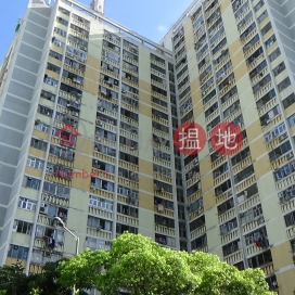 Wah Cheong Building|華景樓