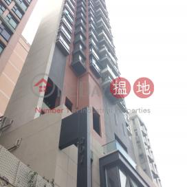 Giovane,Sham Shui Po, Kowloon