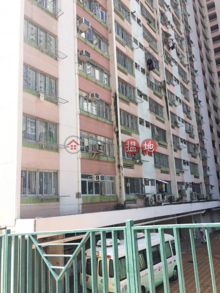 彩雲(一)邨甘霖樓 (Kam Lam House, Choi Wan (I) Estate) 彩虹|搵地(OneDay)(3)
