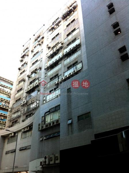 維港中心2期 (Harbour Centre Block 2) 紅磡|搵地(OneDay)(4)