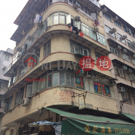 15 Shing On Street,Sai Wan Ho, Hong Kong Island
