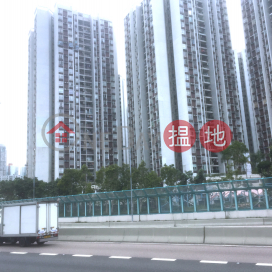 (T-35) Willow Mansion Harbour View Gardens (West) Taikoo Shing,Tai Koo, Hong Kong Island