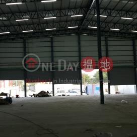 即電 62283434 潘生│大路邊大型倉地|大生圍(Tai Sang Wai)出租樓盤 (poonc-04479)_0