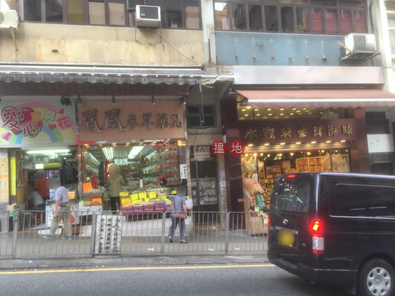 Koon Fung House (Koon Fung House) Tsz Wan Shan|搵地(OneDay)(3)