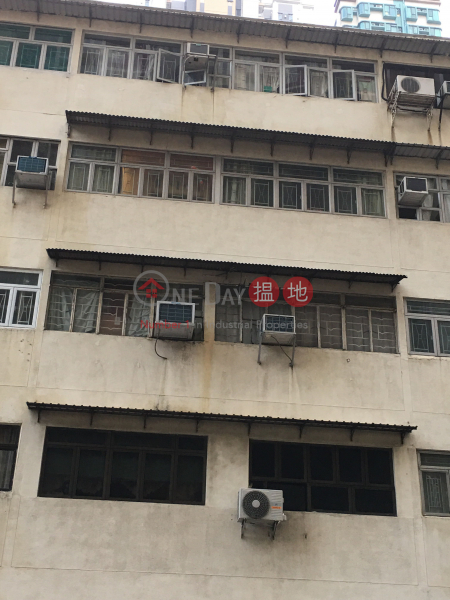 361 Po On Road (361 Po On Road) Cheung Sha Wan 搵地(OneDay)(1)