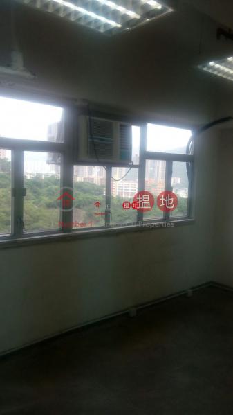 豐盛工業中心|沙田豐盛工業中心(Veristrong Industrial Centre)出租樓盤 (charl-04124)