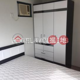 2 Bedroom Flat for Rent in Sai Wan Ho|Eastern DistrictTower 1 Grand Promenade(Tower 1 Grand Promenade)Rental Listings (EVHK45043)_0