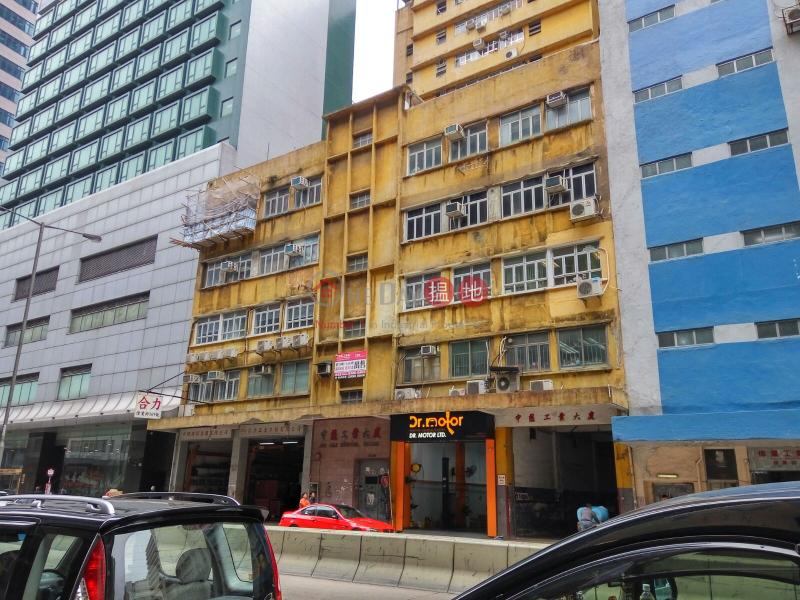 中懋工業大廈 觀塘區中懋工業大廈(Jone Mult Industrial Building)出租樓盤 (LCPC7-6724670711)
