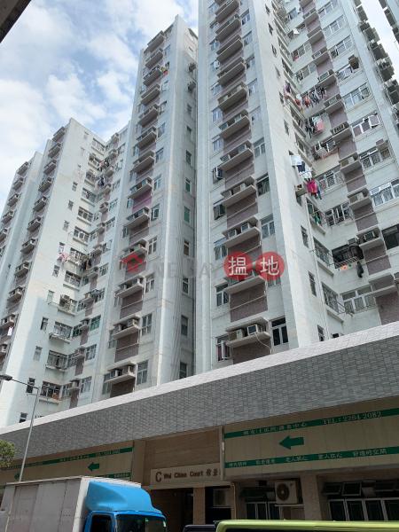 Block C Wei Chien Court Wyler Gardens (Block C Wei Chien Court Wyler Gardens) To Kwa Wan|搵地(OneDay)(1)