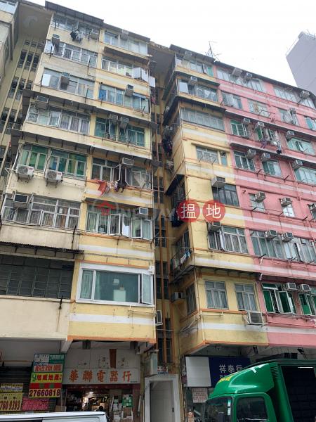 譚公道95號 (95 Tam Kung Road) 土瓜灣|搵地(OneDay)(1)