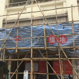24 NGA TSIN LONG ROAD,Kowloon City, Kowloon