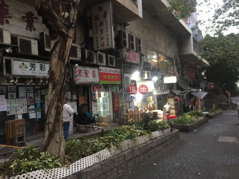 油塘中心 (Yau Tong Centre) 油塘 搵地(OneDay)(1)