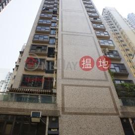 持平大廈,堅尼地城, 香港島