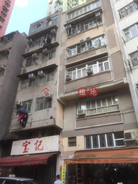 富德樓 (Fu Tak House) 慈雲山|搵地(OneDay)(1)