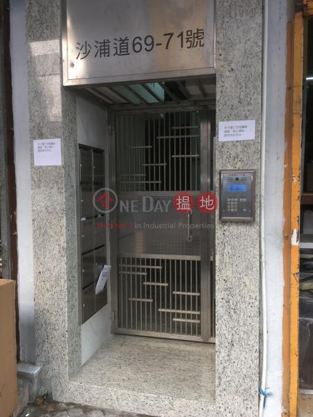 71 SA PO ROAD (71 SA PO ROAD) Kowloon City|搵地(OneDay)(2)